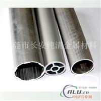 环保2017硬质铝管(纯清低价批发)