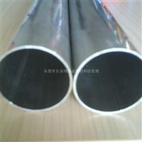 国标2A11硬质铝管(环保LY11铝管)