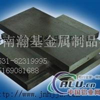 供应1193铝板