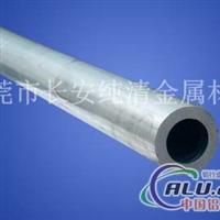 国标1100(L51)铝管(环保铝管)