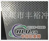 铝板冲孔网  装饰冲孔网
