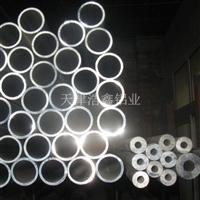 供应5052 50833003铝管 防锈铝管