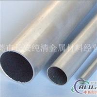 批发1070纯铝管(环保1070铝管)