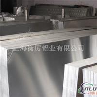 6003铝板・$(6003铝板)$・6003铝板