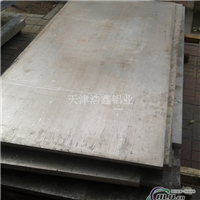 厂价销售优质铝卷宽面铝卷防锈铝卷纯铝卷