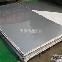 销售优异铝箔单零铝箔双零铝箔