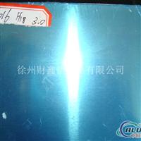 6061 T4、T6鋁板 江蘇徐州廠家