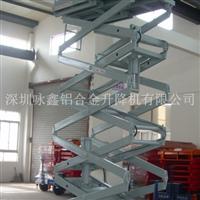 深圳移動式升降機銷售