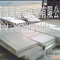 2a12 2a12铝板 2a12硬铝板单价