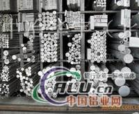 鋁棒鋁型材