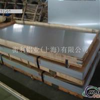 $AL6063铝板☆铝板☆AL6063铝板$