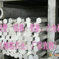 8011高强度铝管,8011抗腐蚀铝排