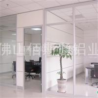供应 玻璃阻遏铝型材