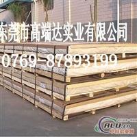 6061t6铝板 22厚6061铝板国标