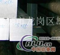 供应铝合金920A 850A 价钱