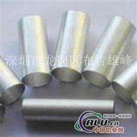 铝合金1A80 1A80A 1070