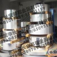 3005进口铝合金带 3005