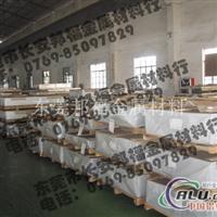 进口铝合金板 6063阳极氧化铝合金