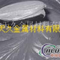 铝硅钎焊膏