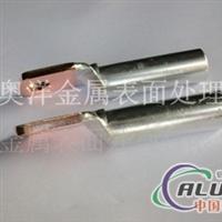 铝防霉剂 铝保护剂 铝钝化剂