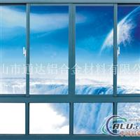 868铝合金推拉窗型材