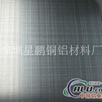 拉丝氧化铝板拉丝氧化铝板现货