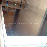 进口6063铝板 批发铝板价格优惠