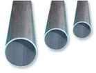 抗氧化铝管,6063无缝铝管