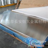 模具铝板 5056中厚铝合金板