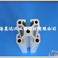 工业铝型材4040 铝型材配件
