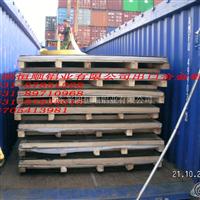 合金铝板,5052铝板,6061铝板生产,宽厚铝板生产,合金铝板生产,山东合金铝板,