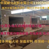 承接红砖隧道窑设计施工技术权威