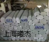 LY9铝板LY9铝棒 铝板铝棒