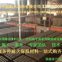 承接地区红砖隧道窑设计施工技术权威