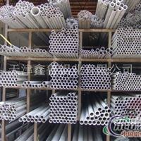 北京铝管铝方管铝合金管6063铝管