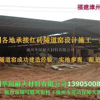 全国供应红砖窑炉隧道平顶烘顶窑耐火砖系列产品 信誉靠前 质量保证