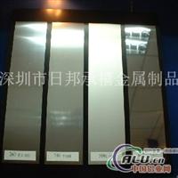 供应铝合金EN ABAlSi7Mg0.3材质