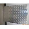 3003镜面铝板7475冲孔铝板