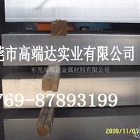 进口3003-o氧化铝板3003进口铝板