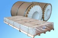 A1070熱軋鋁板,A1070鋁板價格