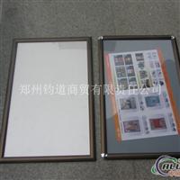 供应铝合金框、铝合金广告展架
