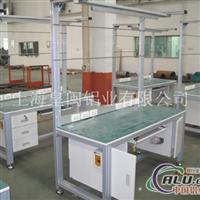 铝型材挤压铝合金工作台奉贤铝材
