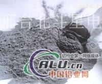供應易燃鋁銀粉