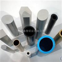 7075铝板6061铝管7075铝棒铝方管