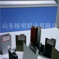 供应铝型材及其门窗
