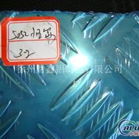 徐州5052花紋鋁板生產5052廠家