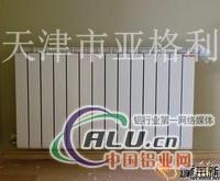 较新铜铝复合暖气片7575