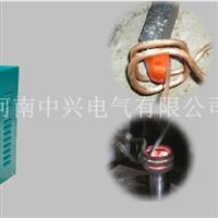 16KW钎头高频焊接机焊接设备