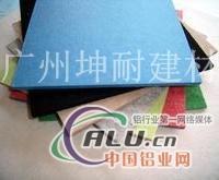 9MM厚聚酯纤维吸音板