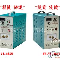 36KW冲击钻头焊接设备高频焊机